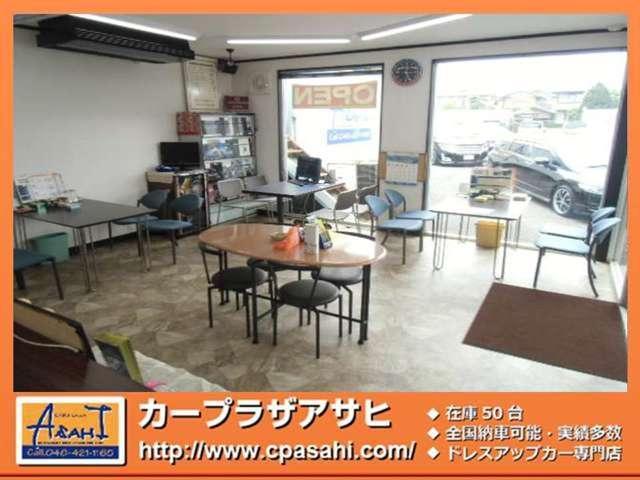 当社のホームページも是非ご覧下さい。→ http://www.cpasahi.com