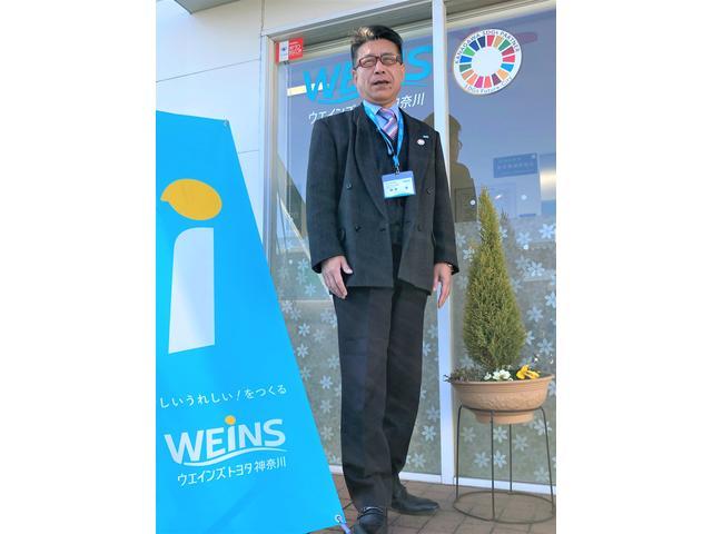 トヨタカローラ神奈川(株) 相模原マイカーセンター(1枚目)