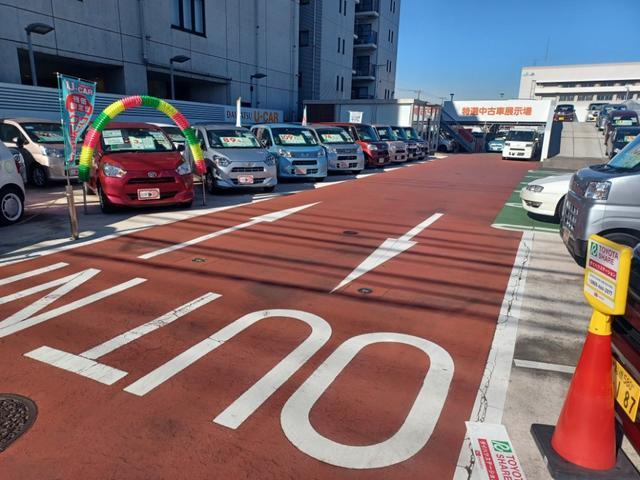 ダイハツ千葉販売株式会社 U-CAR船橋(3枚目)