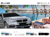 T.U.C. GROUP BMW専門 船橋店