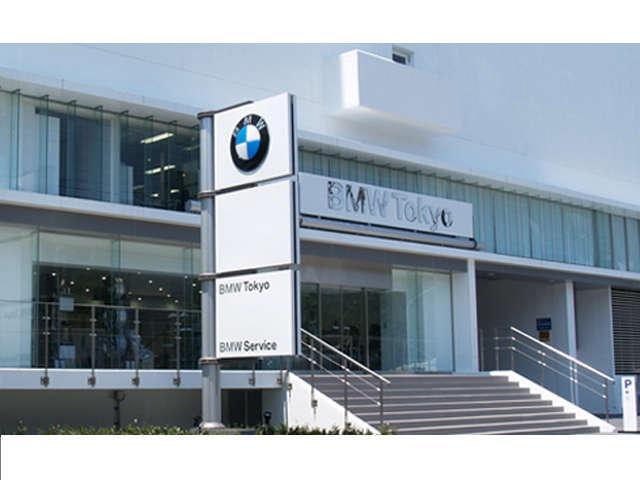 BMW Tokyo BMW Premium Selection勝どき(6枚目)