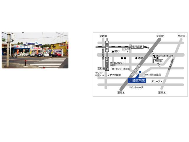 (株)エース・ネット 川崎宮前店(5枚目)