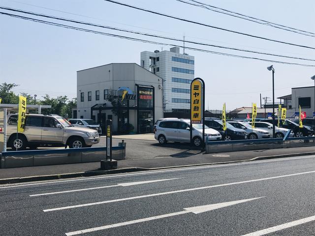 (株)ミヤ自動車の店舗画像
