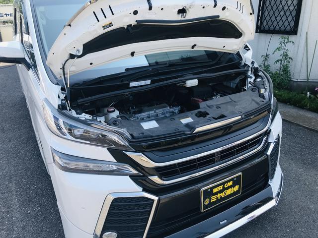 購入して頂いたお車は、各メーカーごとにキチッとそのディーラーにて納車前点検を実施しております。