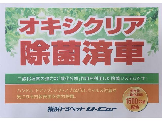 横浜トヨペット(株) ビークルステーション根岸(5枚目)