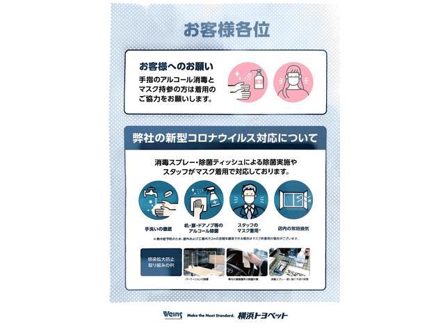 横浜トヨペット(株) ビークルステーション根岸(6枚目)