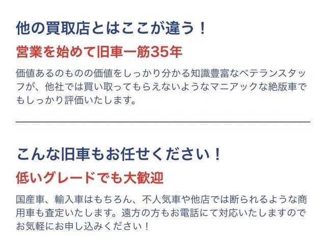 旧車専門店 FLEX AUTO REVIEW 川口店(フレックスオートレビュー川口店)(4枚目)