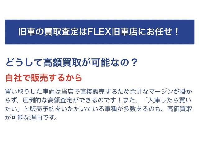 旧車専門店 FLEX AUTO REVIEW 川口店(フレックスオートレビュー川口店)(5枚目)