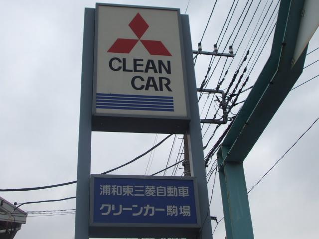 この看板が目印!産業道路に面しています!浦和駅からも徒歩20分の好立地!ご連絡頂ければ送迎致します♪
