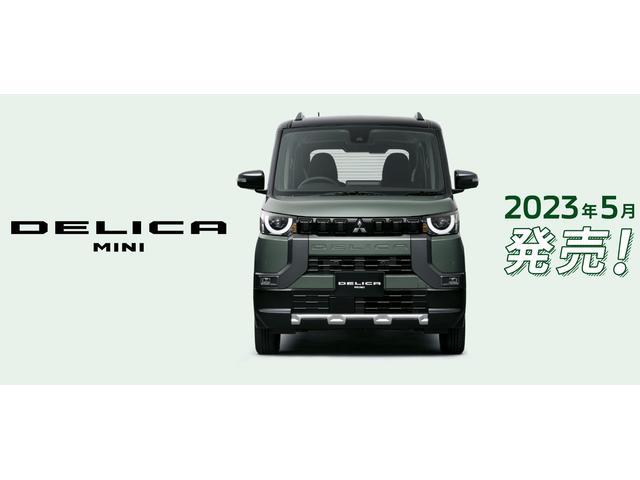 中古車、新車のご購入は安心の三菱ディーラーにて!地元密着で長年の実績がございます!!