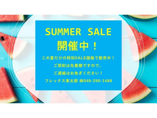 株式会社フレックス車太郎(1枚目)