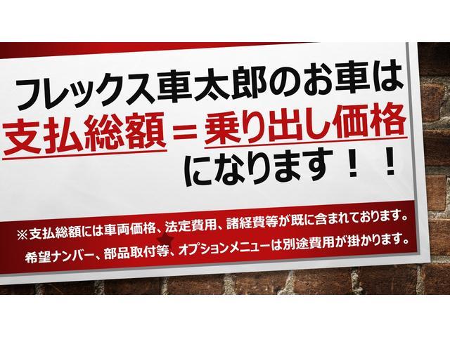 株式会社フレックス車太郎(2枚目)