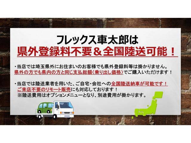 株式会社フレックス車太郎(3枚目)