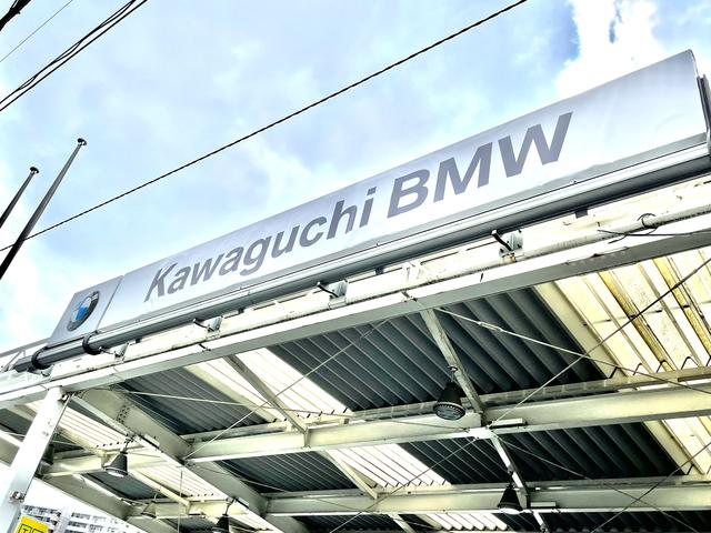 Central BMW BMW Premium Selection 川口(2枚目)
