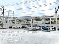Motoren Saitama BMW Premium Selection 川口