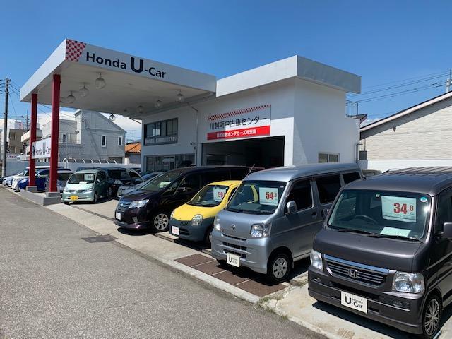 Honda Cars 埼玉南 川越南中古車センター