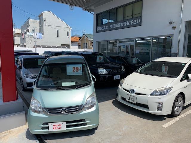Honda Cars 埼玉南 バリューサイト(2枚目)