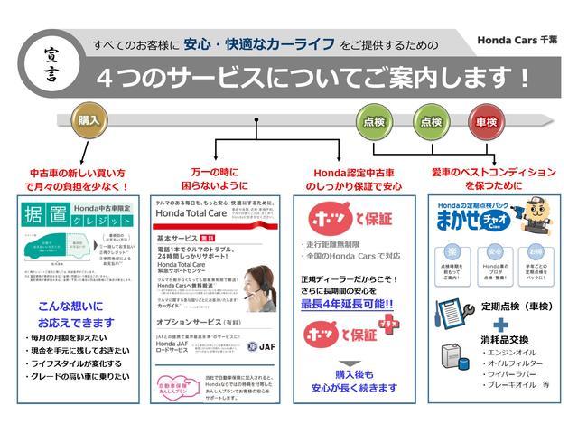 (株)ホンダカーズ千葉 U-Select習志野(5枚目)