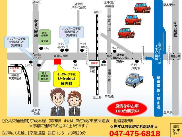 (株)ホンダカーズ千葉 U-Select習志野(6枚目)