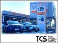 トヨタカローラ埼玉(株) 篭原店