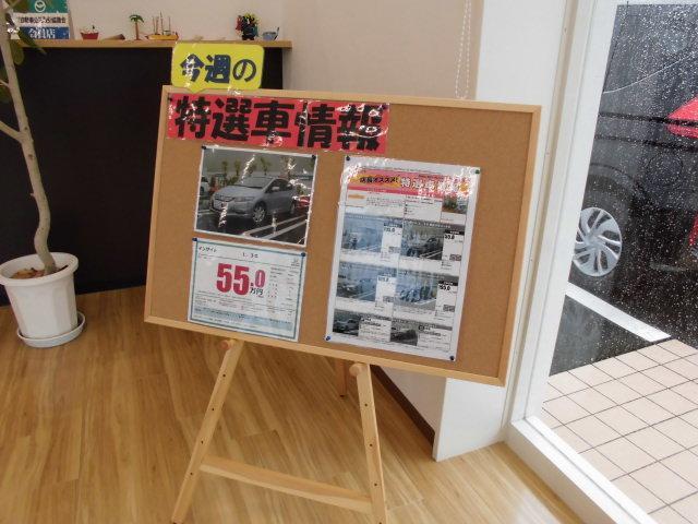 Honda Cars中央神奈川 平塚北店(3枚目)