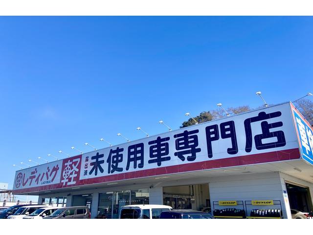 届出済軽未使用車専門店 レディバグ 春日部バイパス店
