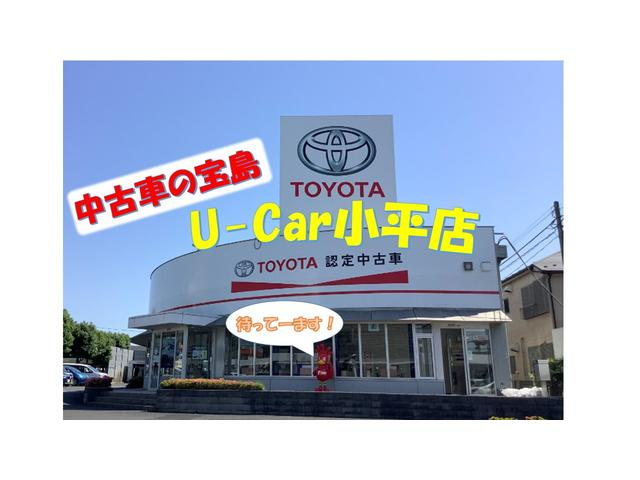 トヨタモビリティ東京(株)U-Car小平店