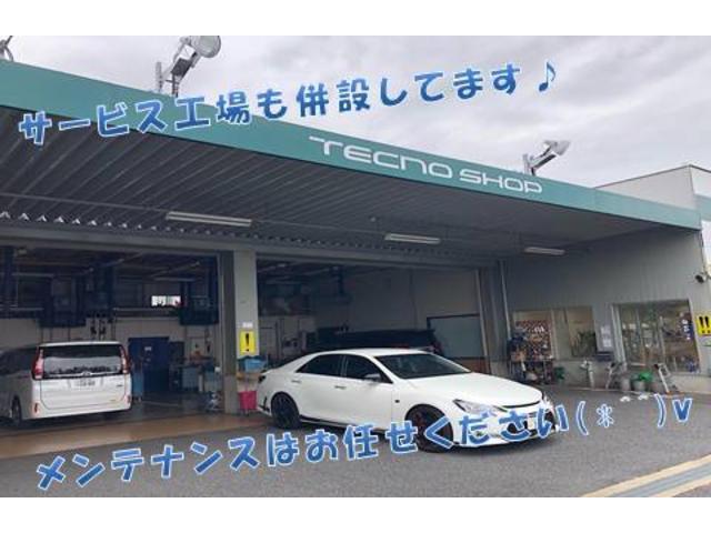 トヨタモビリティ東京(株)U-Car小平店(6枚目)