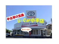 トヨタモビリティ東京(株)U−Car小平店
