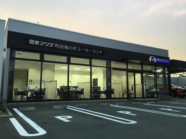 (株)関東マツダ 町田滝の沢ユーカーランド(1枚目)