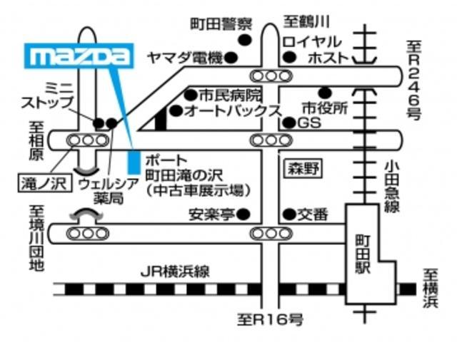 (株)関東マツダ 町田滝の沢ユーカーランド(6枚目)