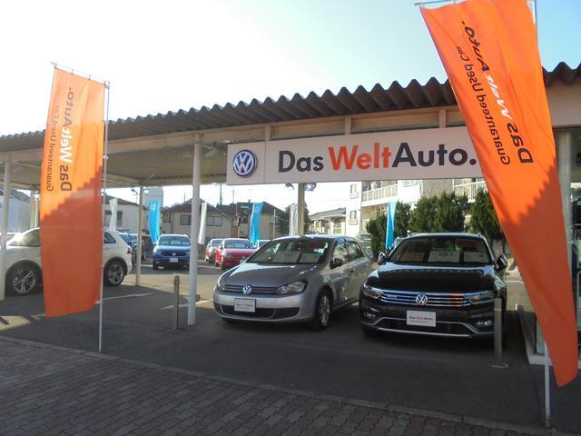 Volkswagen谷原 認定中古車センター フォルクスワーゲンジャパン販売株式会社(1枚目)