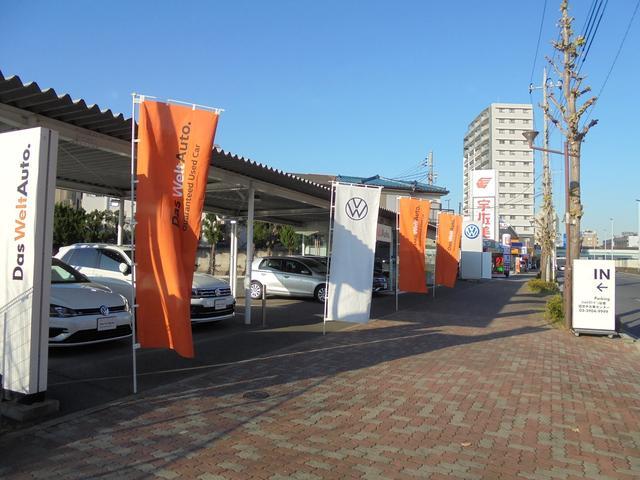 Volkswagen谷原 認定中古車センター フォルクスワーゲンジャパン販売株式会社(2枚目)