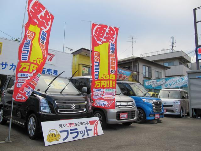 フラット7・ONIX北浦和店 コサカ自動車販売(株) JU適正販売店(1枚目)