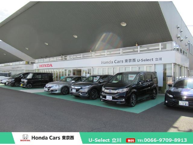 Honda Cars 東京西 U-Select立川(1枚目)