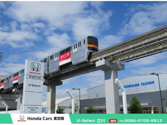 Honda Cars 東京西 U-Select立川(5枚目)