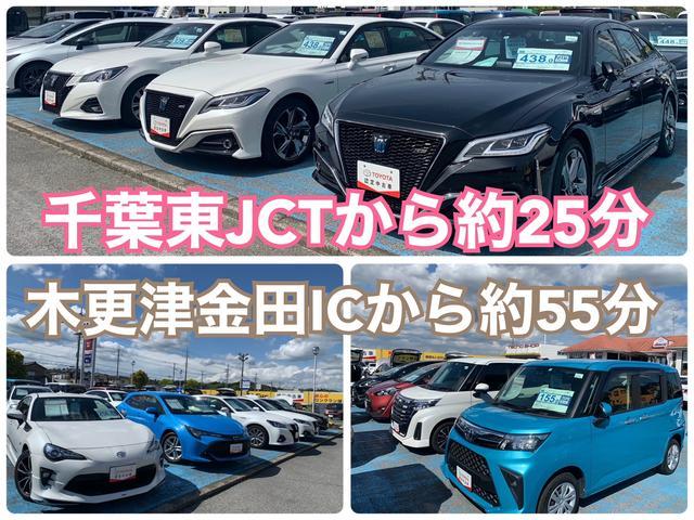 千葉トヨタ自動車(株)アレス茂原店(3枚目)
