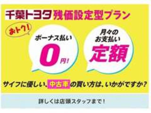 千葉トヨタ自動車(株)アレス東金店(5枚目)
