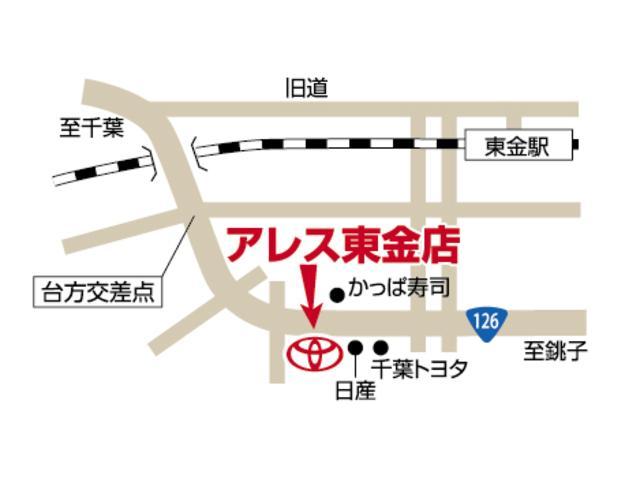 千葉トヨタ自動車(株)アレス東金店(6枚目)