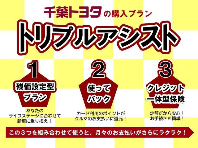 千葉トヨタ自動車(株)アレス若松店(3枚目)