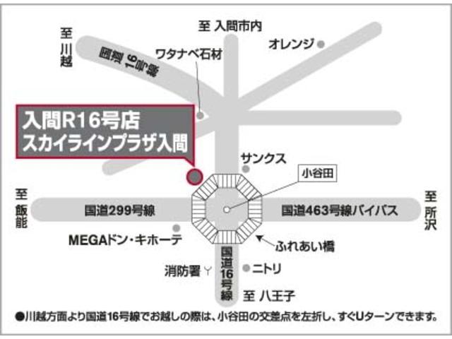 日産プリンス埼玉販売(株) スカイラインプラザ入間(1枚目)