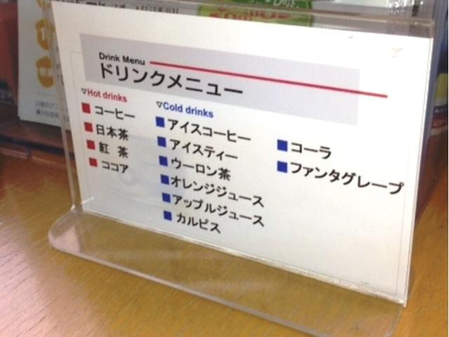 日産プリンス埼玉販売(株) ユーカーズ所沢(5枚目)