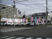 (株)キャンパス 新松戸本店