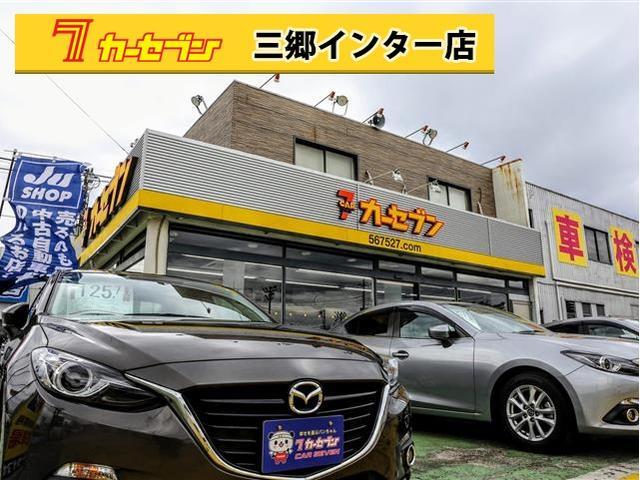 カーセブン三郷インター店 (株)トーサイ