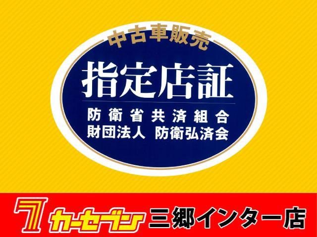 カーセブン三郷インター店 (株)トーサイ(6枚目)