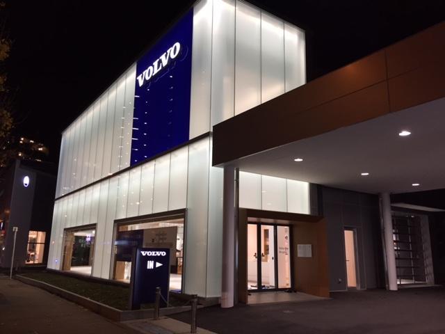 ボルボ・カー目黒 ボルボ・カー・ジャパン株式会社(2枚目)