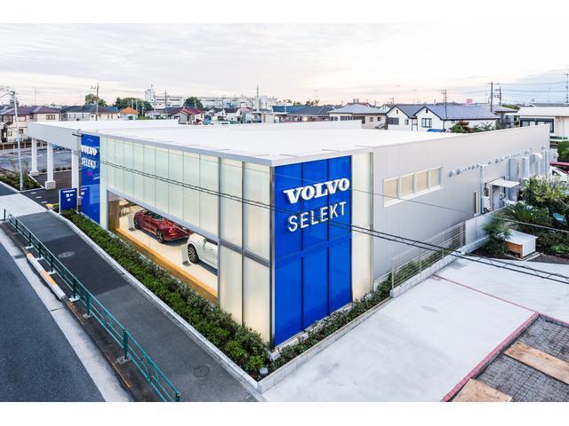 VOLVO SELEKT 東名横浜 アプルーブドカーセンター ボルボ・カー・ジャパン株式会社(3枚目)