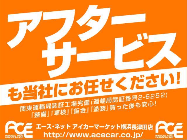 (株)エース・ネット アイカーマーケット横浜長津田 パート1(3枚目)