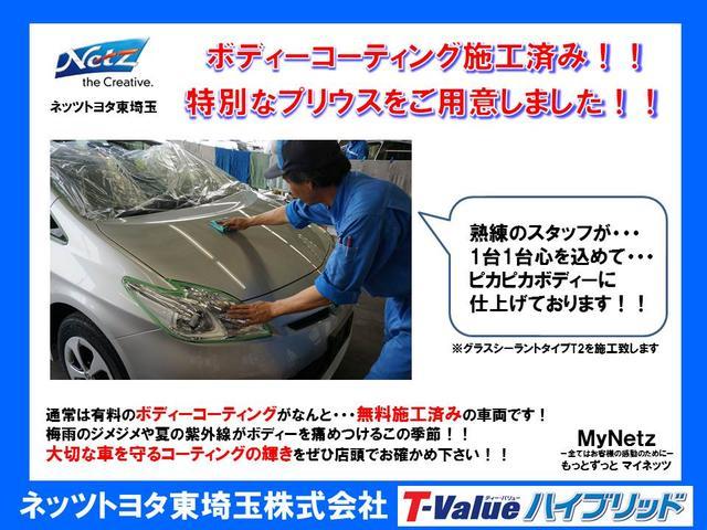 ネッツトヨタ東埼玉㈱マイネッツ岩槻(5枚目)