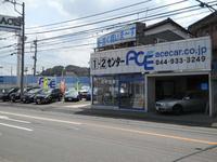 (株)エース・ネット 第1センター